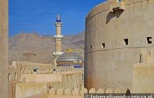 Meczet i fort w Nizwie