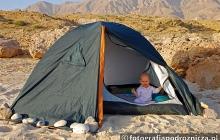 Dziki biwak w namiocie