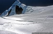 Lodowce w górach Apolobamba